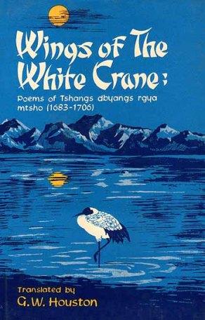 7d5b4-wings_of_the_white_crane_poems_of_tshangs_dbyangs_idj357