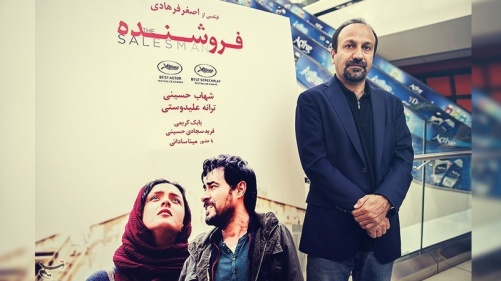 6d2aa-iran-filmi-satici-oscarda-ilk-5-aday-arasinda-781