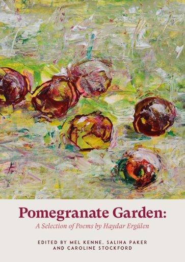 PomegranateGarden_A5_cover_1024x1024