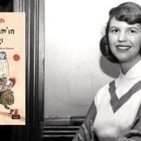 """Sylvia Plath'ten çocuklar için: """"Kiraz Hanım'ın Mutfağı"""""""