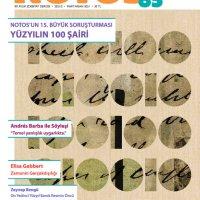 """Notos'un yeni sayısında """"Yüzyılın 100 Şairi"""" soruşturması"""