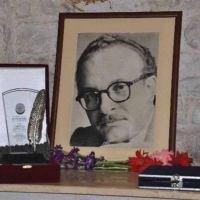 M. Sunullah Arısoy Şiir Ödülü'ne başvurular başladı